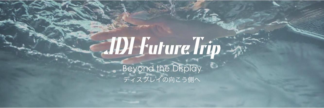 JDI Future Trip