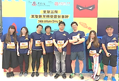 Participation in the charity-run