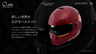 Helmet that opens up a whole new world